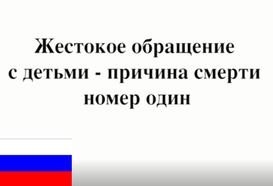 Russisch ondertiteld